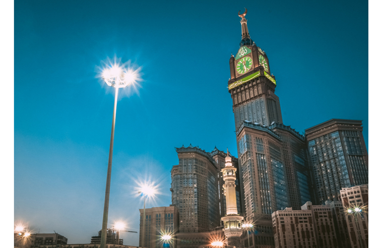 The Makkah Royal Clock